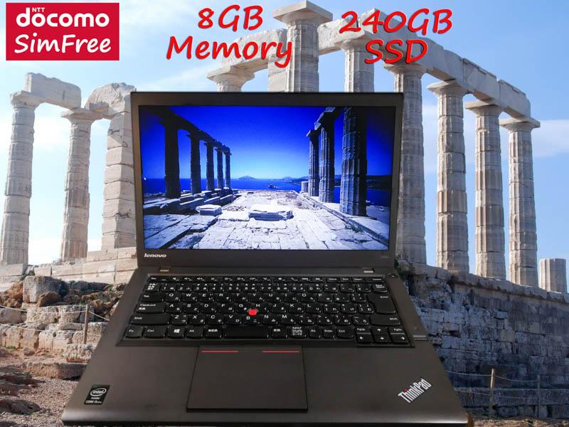 Lenovo ThinkPad T440s i5 8GB (ドコモSimフリー)  SSD(新品240GB) 14.0HD+(1600×900)  TwinBatteryTime(6h48m)Win10 プリペイドSIM付