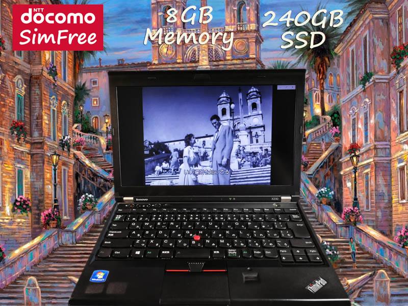 Lenovo ThinkPad X230 i5 8GB (ドコモSimフリー)  SSD(新品240GB) 12.5 (1366×768)  BatteryTime(6h6m)Win10 Keyboard Light プリペイドSIM付