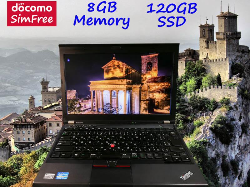 Lenovo ThinkPad X230 i5 8GB (ドコモSimフリー)  SSD(新品120GB) 12.5 (1366×768)  BatteryTime(4h48m)Win10 Keyboard Light プリペイドSIM付