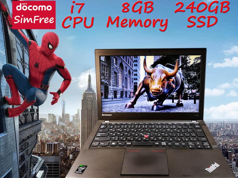Lenovo ThinkPad X240 i7 8GB (ドコモSimフリー)  SSD(新品240GB)  12.5 (1366×768)  TwinBatteryTime(6h4m)Win10 プリペイドSIM付