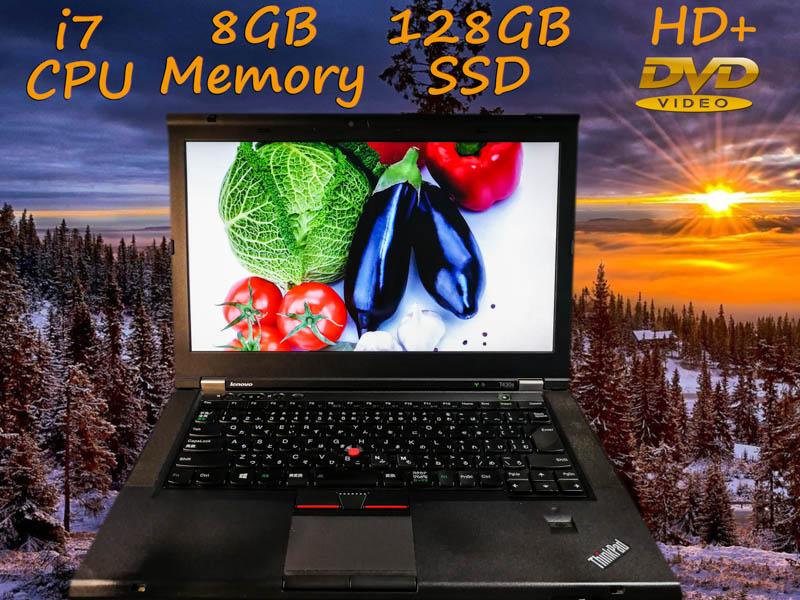 Lenovo ThinkPad T430s i7 8GB  SSD(128GB)  14.0HD+(1600×900)  DVD(SuperMulti) keyboardLight  BatteryTime(3h57m)     Win10 オプション(大容量SSD)