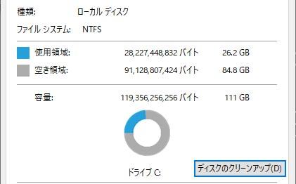 00001_421 x 262
