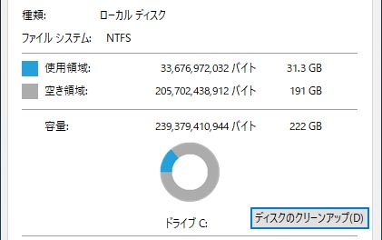 00001_421 x 264