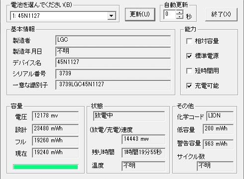 00004_490 x 361