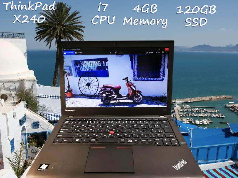 Lenovo ThinkPad  X240 i7 4GB  SSD(新品120GB)  12.5(1366×768)  TwinBatteryTime(6h8m) Win10 新品Keyboard
