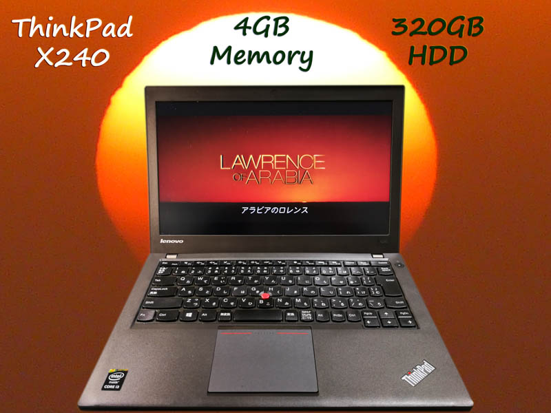 Lenovo ThinkPad  X240 i3 4GB  HDD(320GB)  12.5(1366×768)  BatteryTime(1h29m) Win10  オプション(内蔵バッテリ)