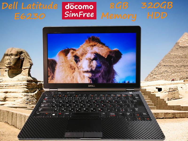Dell Latitude E6230 i5 8GB (ドコモSimフリー)  HDD(320GB) 12.5 (1366×768)  BatteryTime(4h3m) Win10  プリペイドSIM付