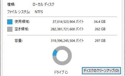 00001_421 x 256