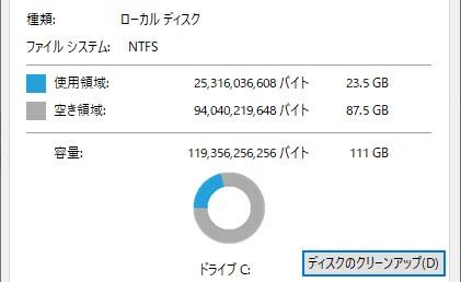 00001_421 x 258