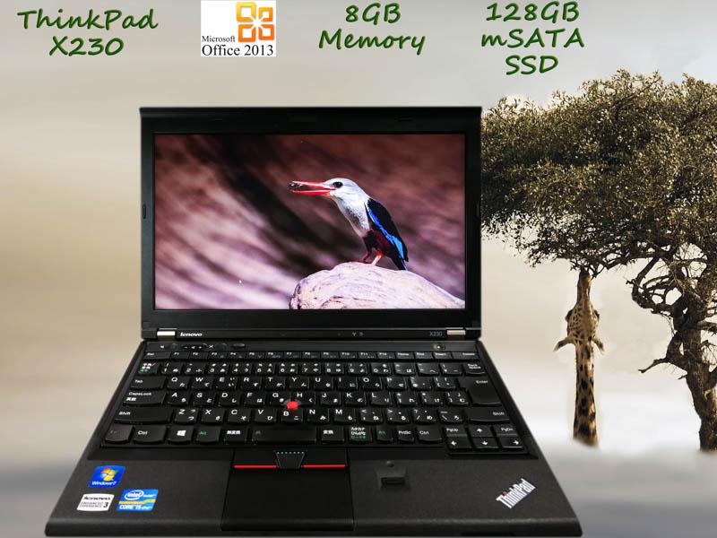Lenovo ThinkPad X230 i5 8GB  SSD(mSATA 128GB)  12.5(1366×768)  BatteryTime(5h23m) Win10 Office2013  オプション(HDD追加)