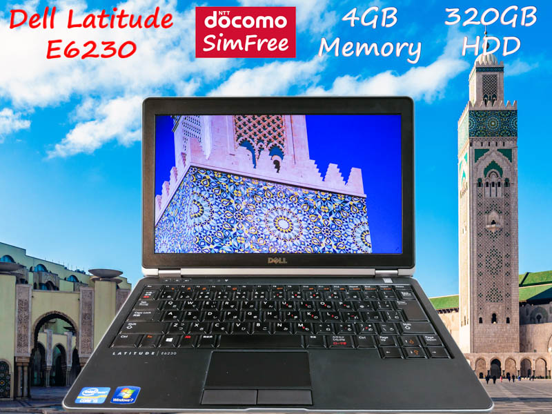 Dell Latitude E6230 i5 4GB (ドコモSimフリー) HDD(320GB)  12.5(1366×768)  BatteryTime(8h19m) Win10 プリペイドSIM付
