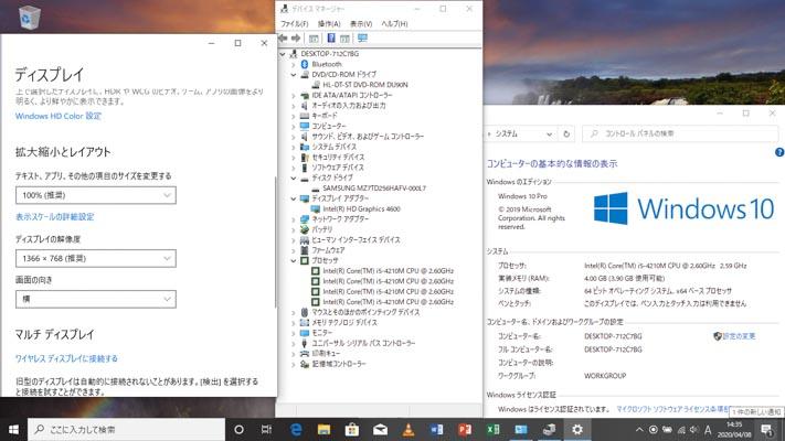 00013_1366 x 768