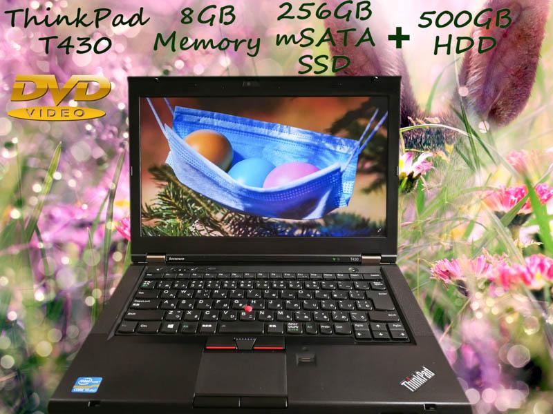 Lenovo ThinkPad T430 i5 8GB  SSD(mSATA  256GB)+HDD(500GB) DVD(Multi)  14.0(1366×768)  BatteryTime(7h26m)  KeyboardLight Win10