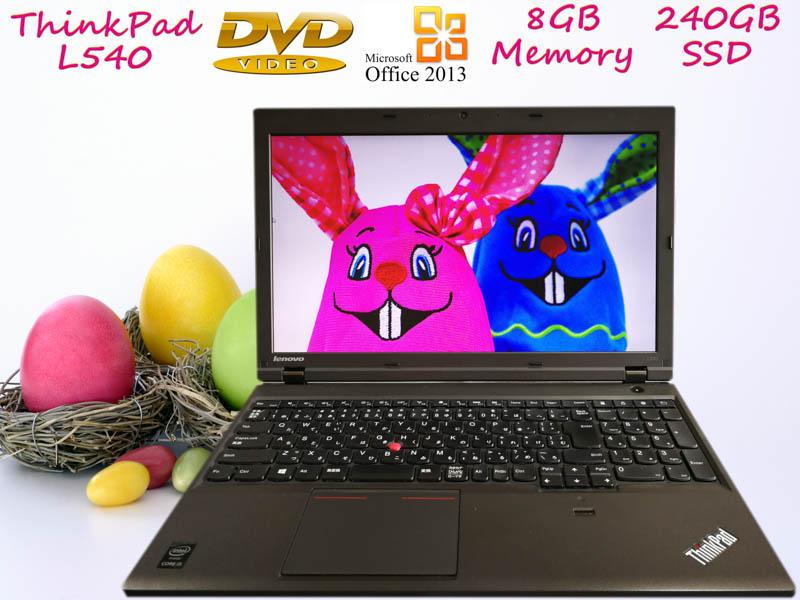Lenovo ThinkPad L540 i5 8GB 新品 SSD(240GB)  15.6(1366×768) DVD-ROM  BatteryTime(12h25m) Win10  Office 2013