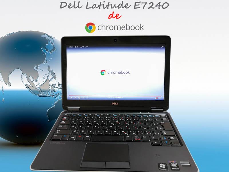 **Dell Latitude E7240 でchromebook** i3 4GB  SSD(mSATA 64GB)  12.5(1366×768)
