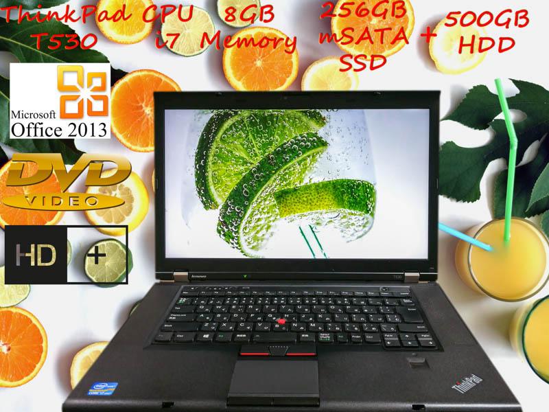 Lenovo ThinkPad T530 i7 8GB  新品SSD(mSATA 256GB)+HDD(500GB) HD+  15.6(1600×900)  DVD(Multi)  BatteryTime(8h38m) Win10 Office 2013