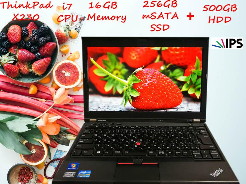 Lenovo ThinkPad X230 i7 16GB 新品SSD(mSATA 256GB)+HDD(500GB) HD IPS 12.5 (1366×768)  BatteryTime(7h42m)  Illuminated Keyboard Win10