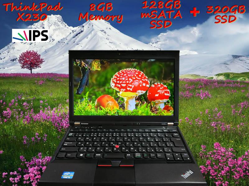 Lenovo ThinkPad X230 i5 8GB SSD(mSATA 128GB)+HDD(320GB) 画面(新品IPS HD 12.5 1366×768)  BatteryTime(7h28m)  KeyboardLight  Win10