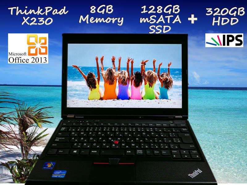 Lenovo ThinkPad X230 i5 8GB SSD(mSATA 128GB)+HDD(320GB) 画面(IPS HD 12.5 1366×768) バッテリ(持続時間4h50m)  KeyboardLight  Win10 Office 2013