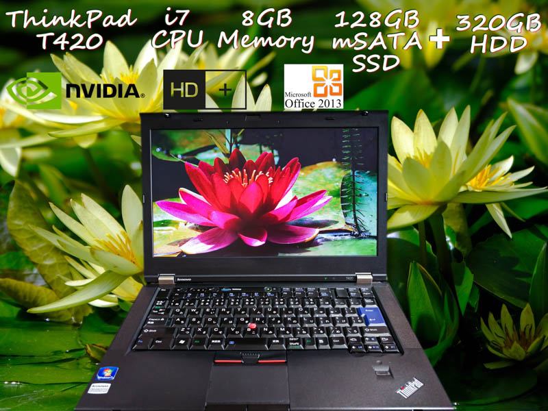 Lenovo ThinkPad T420 i7 8GB SSD(mSATA 128GB)+HDD(320GB) 画面(14.0 NVIDIA 1600×900) バッテリ(持続時間2h34m) KeyboardLight Win10 Office 2013