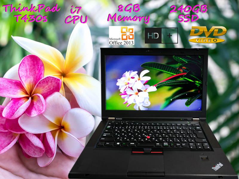 Lenovo ThinkPad T430s i7 8GB SSD(新品240GB) DVD(SuperMulti)  画面(14.0 HD+ 1600×900) バッテリ(新品 5h40m) キーボード(未使用) カメラ Office 2013