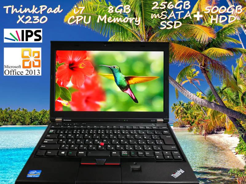 Lenovo ThinkPad X230 i7 8GB  SSD(mSATA 256GB)+HDD(500GB) 画面(新品IPS 12.5 1366×768) バッテリ(持続時間6h40m)  カメラ Bluetooth 指紋  Win10 Office 2013
