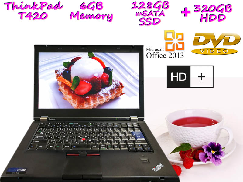 Lenovo ThinkPad T420 i5 6GB SSD(mSATA 128GB)+HDD(320GB) DVD(SuperMulti)  画面(14.0 HD+  1600×900) バッテリ(持続時間4h43m) カメラ 指紋 Win10 Office 2013