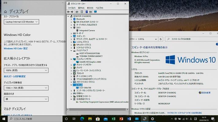 00002_1366 x 768