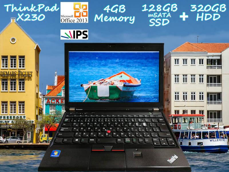 Lenovo ThinkPad X230 i5 4GB SSD(mSATA 128GB)+HDD(320GB) 画面(IPS HD 12.5  1366×768) バッテリ(持続時間5h55m)  カメラ Bluetooth 指紋 Win10 Office 2013