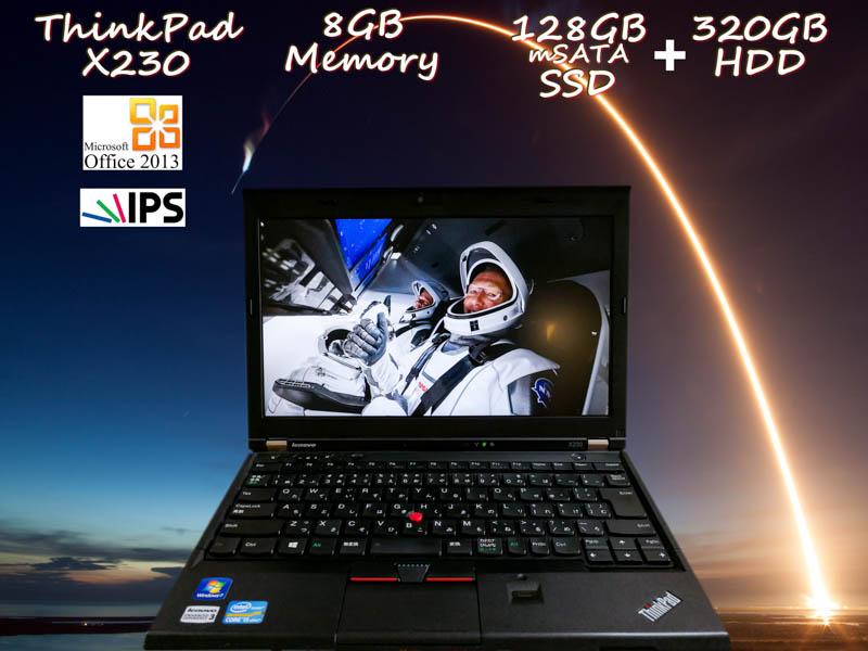 Lenovo ThinkPad X230 i5 8GB SSD(mSATA 128GB)+HDD(320GB) 画面(IPS HD 12.5  1366×768) バッテリ(持続時間5h5m)  カメラ Bluetooth 指紋 Win10 Office 2013
