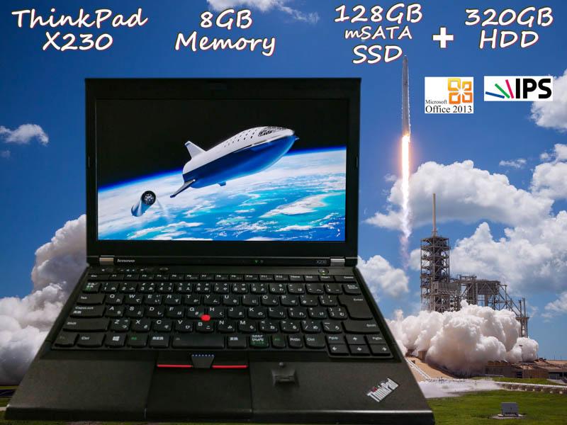 Lenovo ThinkPad X230 i5 8GB SSD(mSATA 128GB)+HDD(320GB) 画面(IPS HD 12.5  1366×768) バッテリ(持続時間5h59m)  指紋 Win10 Office 2013 スマホCamアプリ