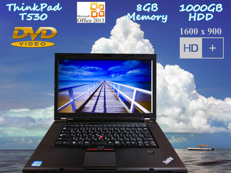 Lenovo ThinkPad T530 i5 8GB  HDD(1TB) 画面(15.6  HD+ 1600×900) DVD(Multi) バッテリ(持続時間6h49m)  カメラ Bluetooth 指紋 Win10 Office 2013