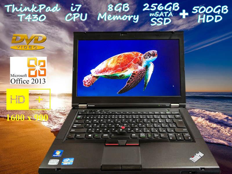 Lenovo ThinkPad T430 i7 8GB  SSD(新品mSATA 256GB)+HDD(500GB) 画面(14.0 HD+ 1600×900)  DVD(Multi) バッテリ(持続時間6h12m)  カメラ Bluetooth  Win10 Office 2013