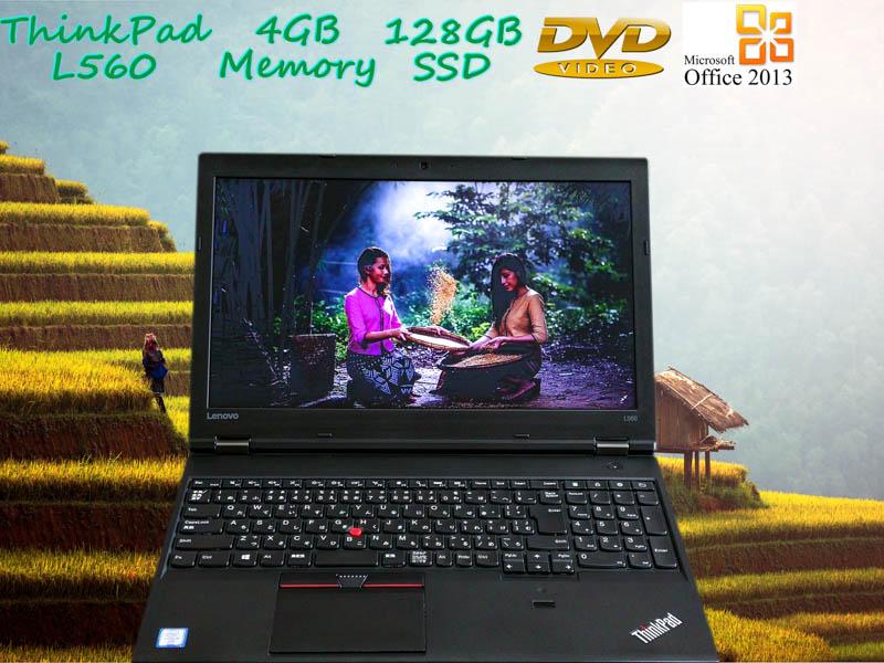 Lenovo ThinkPad L560 i5 4GB  SSD(サムスン 128GB) 画面(15.6  HD 1366×768)  DVD(SuperMulti) バッテリ(持続時間13h46m)  カメラ Bluetooth 指紋  Win10 Office 2013