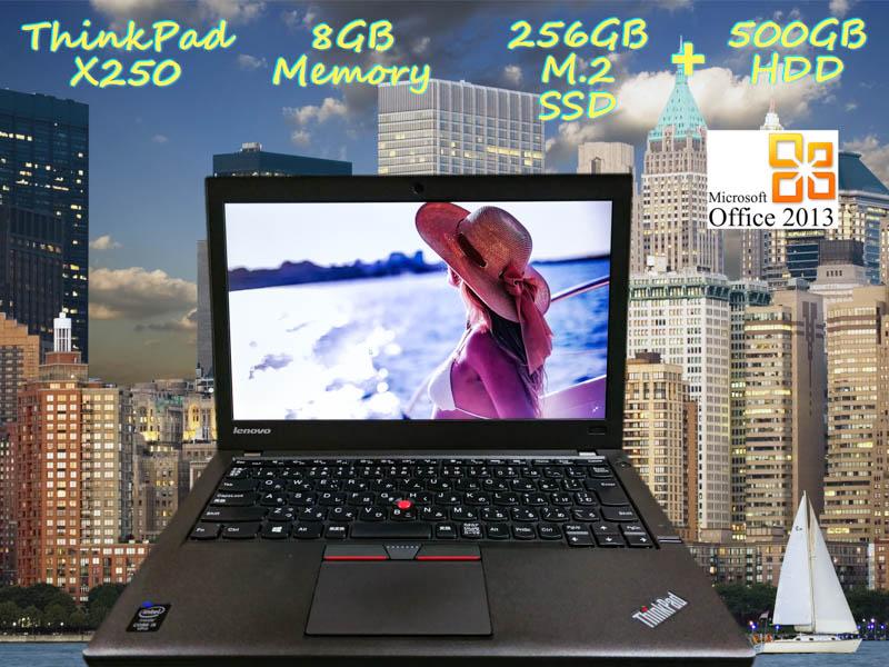 Lenovo ThinkPad X250 i5 8GB  SSD(新品M.2 256GB)+HDD(500GB) 画面(12.5 1366×768) バッテリ(2基搭載  13h21m) カメラ Bluetooth 指紋  Win10 Office 2013