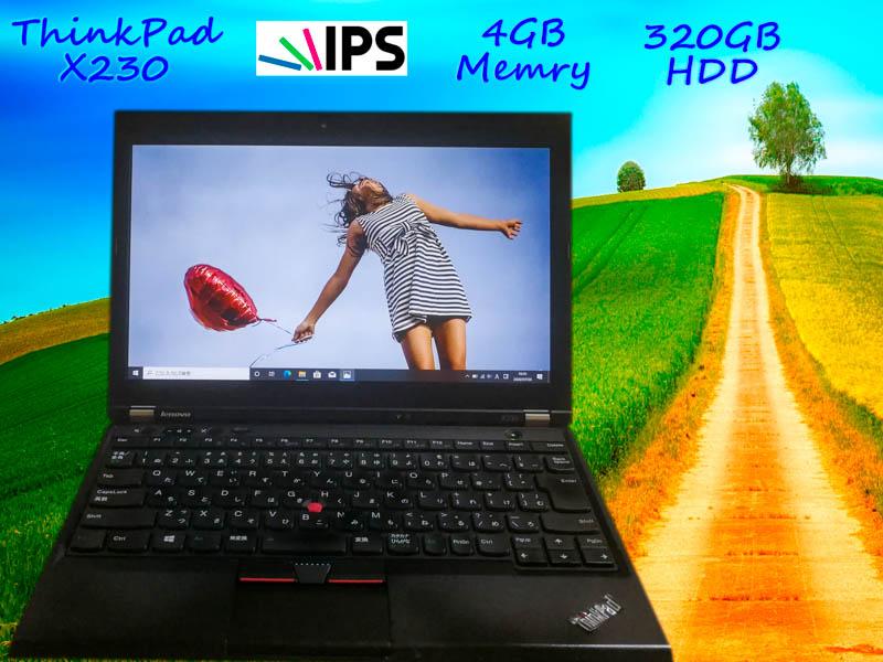 Lenovo ThinkPad X230 i5 4GB  HDD(320GB) 画面(IPS HD 12.5  1366×768) バッテリ(持続時間3h2m)  Win10  スマホCamアプリ