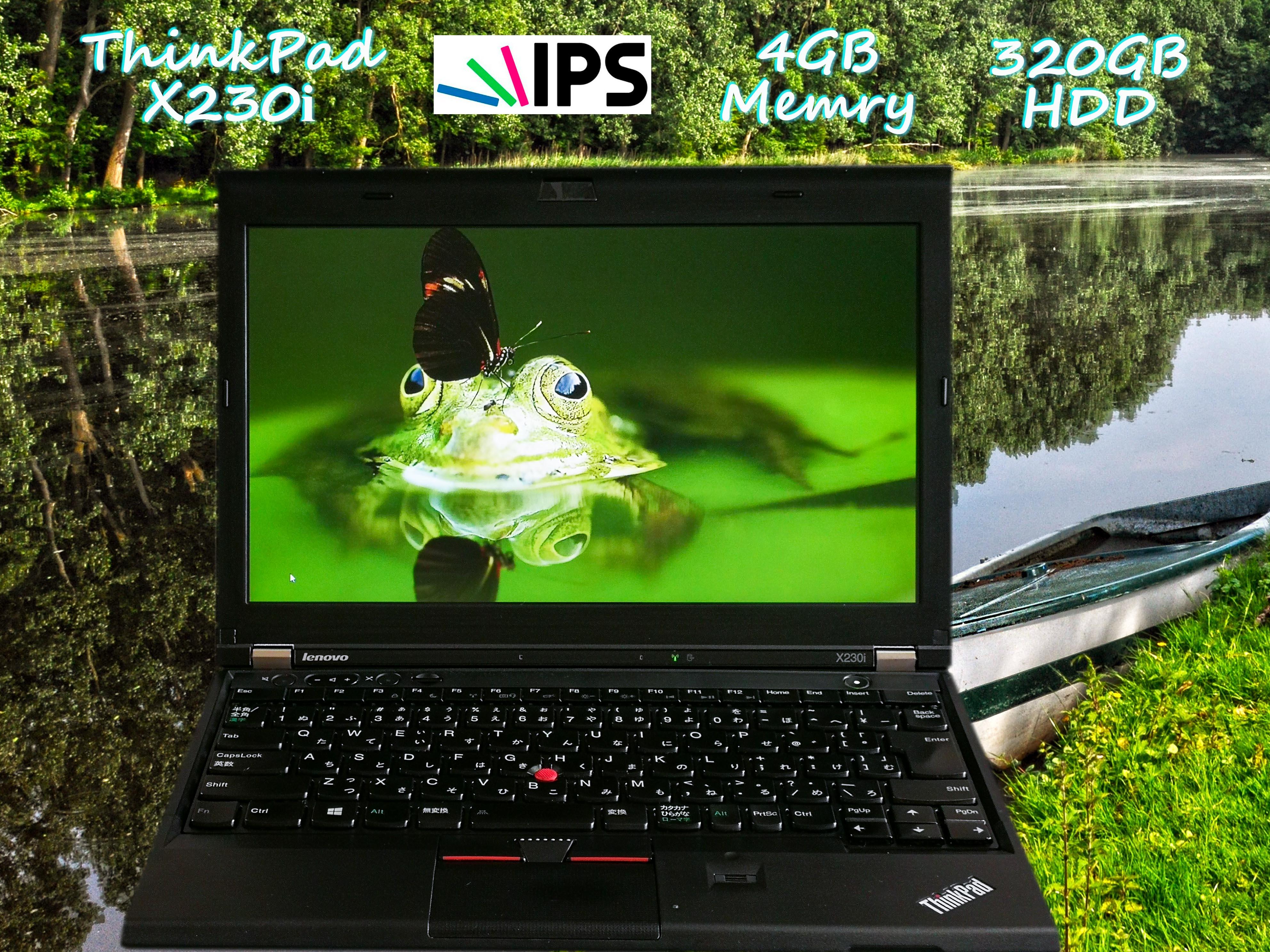 Lenovo ThinkPad X230i i3 4GB HDD(320GB) 画面(IPS HD 12.5  1366×768) バッテリ(持続時間5h19m)  指紋 Win10  USBカメラ付き