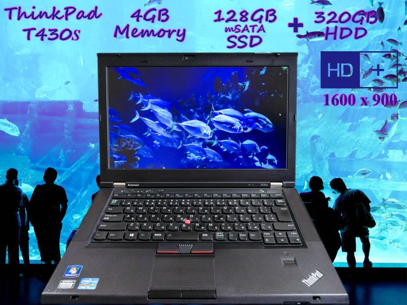 Lenovo ThinkPad T430s i5 4GB  SSD(mSATA 128GB)+HDD(320GB) 画面(14.0 HD+ 1600×900) バッテリ(5h20m) カメラ 指紋 Win10
