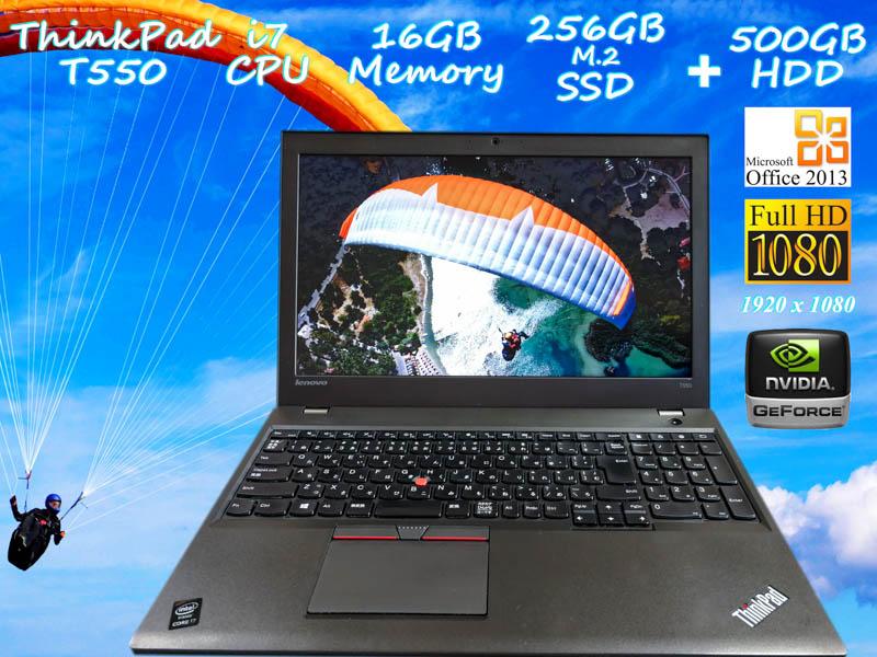 Lenovo ThinkPad T550 i7 16GB NVIDIA GeForce  SSD(新品 m.2 256GB)+HDD(500GB) 画面(fHD 15.6 1920×1080)バッテリ(2基搭載 10h18m) カメラ Bluetooth Win10 Office 2013