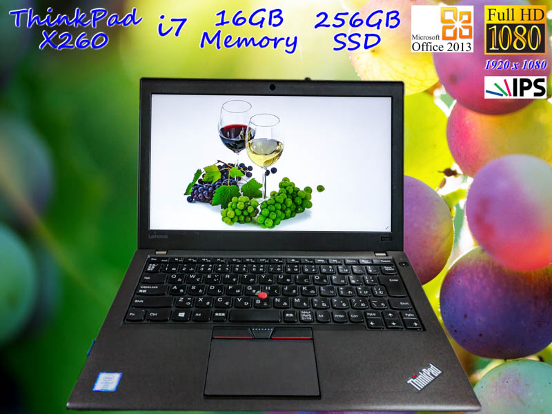 Lenovo ThinkPad X260 i7 16GB  SSD(サムスン256GB) 画面(新品IPS fHD  1920×1080) バッテリ(2基搭載 9h7m) カメラ Bluetooth Win10  Office 2013