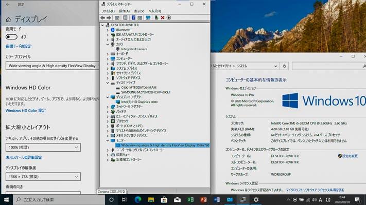 00012_1366 x 768