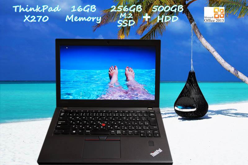 Lenovo ThinkPad X270 i5(7300U) 16GB SSD (新品M.2 256GB)+HDD(500GB) 画面(12.5  1366×768) バッテリ(2基 8h44m) カメラ Bluetooth 指紋  Win10 Office 2013
