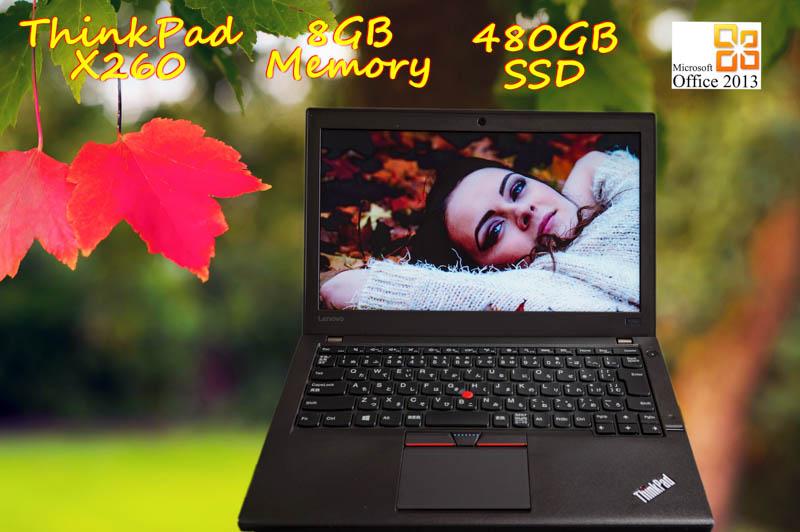 Lenovo ThinkPad  X260 i5 8GB  SSD(新品480GB) 画面(12.5  1366×768)バッテリ(2基 8h33m) キーボードは新品 カメラ Bluetooth 指紋  Win10 Office2013