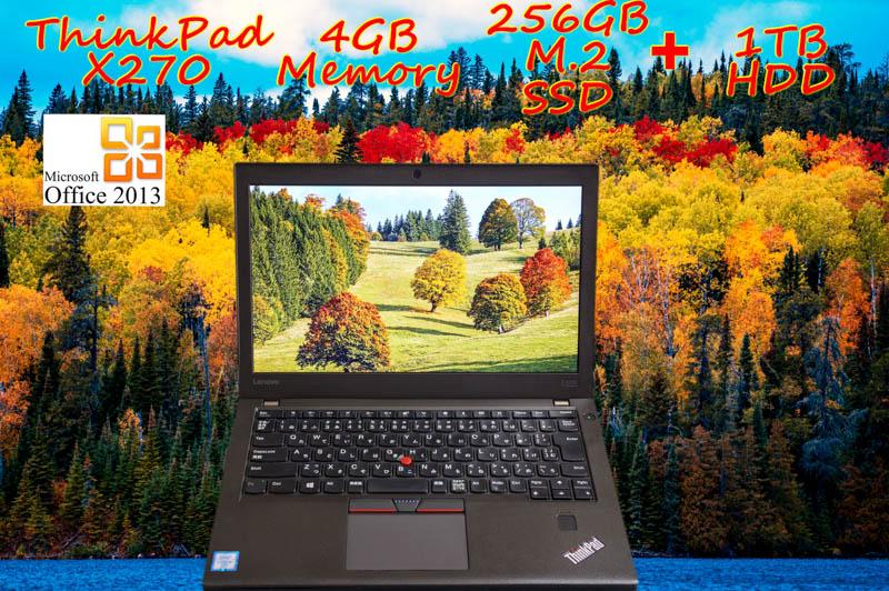 Lenovo ThinkPad X270 i5 4GB  SSD(新品M.2 256GB)+HDD(1TB)  画面(12.5 1366×768)バッテリ(2基搭載 7h28m) カメラ Bluetooth 指紋  Win10 Office 2013