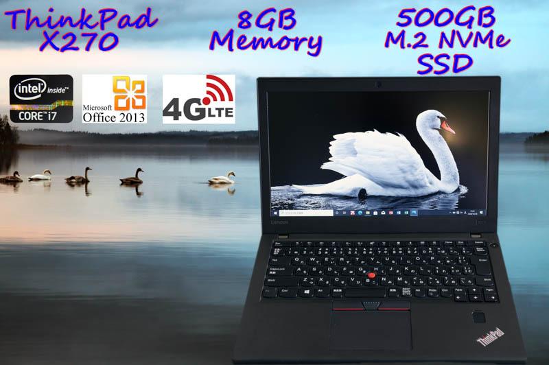 Lenovo ThinkPad X270 i7(7500U) 8GB SSD(新品M.2 NVMe 500GB) 画面(12.5 1366×768) 4G/LTE(EM7455)  バッテリ(2基  11h32m) カメラ Bluetooth 指紋 Win10 Office 2013