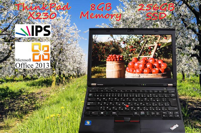 Lenovo ThinkPad X230 i5 8GB SSD(サムスン256GB)  画面(新品 IPS 12.5) バッテリ(7h15m) カメラ Bluetooth Office 2013
