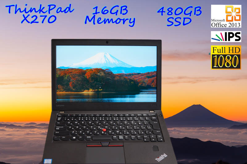 Lenovo ThinkPad X270 i5(7300U) 16GB  SSD(新品480GB) 画面(IPS fHD  1920×1080)バッテリ(2基搭載 9h33m)  カメラ Bluetooth 指紋  Win10 Office 2013