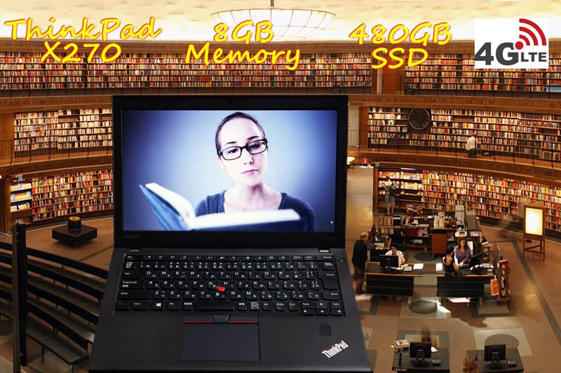Lenovo ThinkPad X270 i5(6300U) 8GB SSD(新品480GB)  画面(12.5 1366×768)  4G/LTE(EM7455) バッテリ(2基 8h2m) カメラ Bluetooth 指紋  Win10