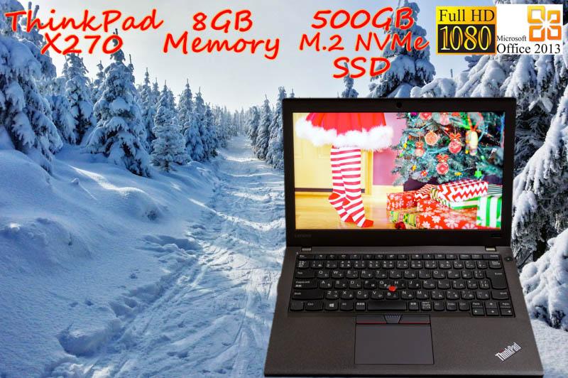 Lenovo ThinkPad X270 i5(7200U) 8GB SSD(新品M.2 NVMe 500GB) 画面(新品 fHD IPS 12.5 1920×1080) バッテリ(2基 9h46m) カメラ Bluetooth Win10 Office 2013