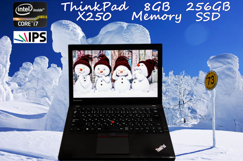 Lenovo ThinkPad X250 i7 8GB SSD(新品256GB) 画面(IPS HD 12.5)  バッテリ(2基搭載 6h43m) カメラ Bluetooth 指紋  Win10